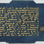 Islamic Art Folio from the _Blue Qur'an_ MET