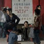 Yu Ji - From Eldridge Street