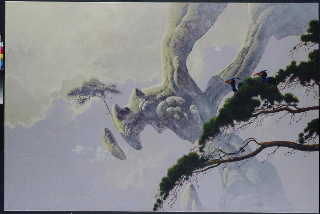 Roger Dean - Birdsongs of the Mesozoic